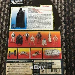Star Wars Figure Darth Vader Super Rare Long Light Saber
