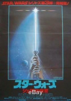 Star Wars Return Of The Jedi Japonais B2 Affiche Film Style A Light Saber NM
