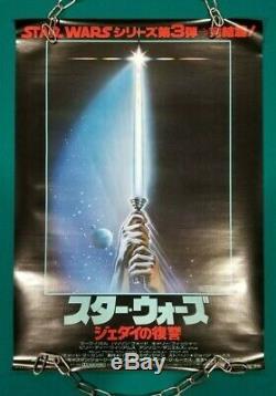 1983 Star Wars Retour Du Jedi Japonais Affiche 20x28 Neuf, Menthe, Sabre Clair